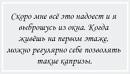 Марцын Екатерина | Одесса | 29