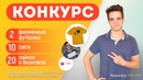 Зенов Сергей   Москва   40