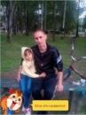 Станеслав Андриенко