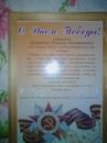 Фотоальбом Алексея Душинина