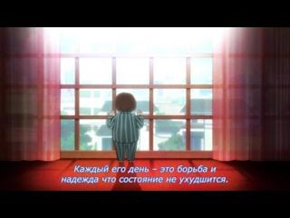 [MedusaSub] 3-gatsu no Lion: Season 2   Мартовский лев: Сезон 2 – 8 серия – русские субтитры