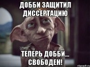 Стрелкова Светлана   Москва   33