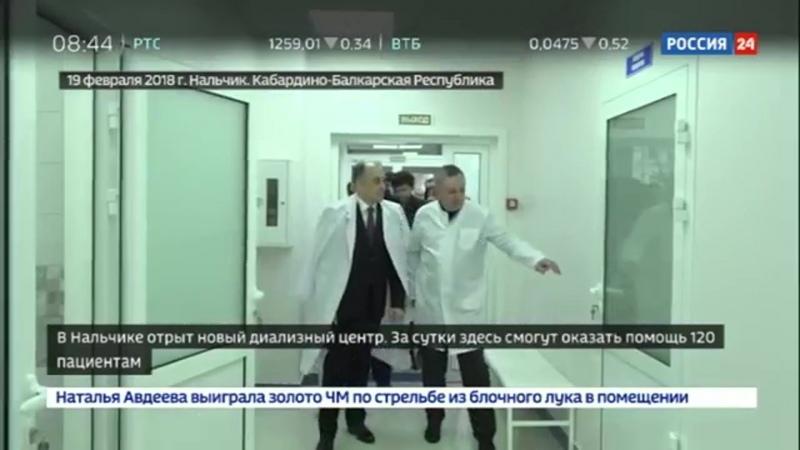 Новый современный диализный центр открыли в Нальчике