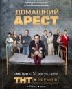 Сорокина Юля   Москва   35
