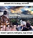 Фотоальбом Исмоила Халимова