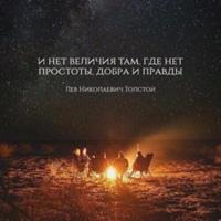 Евгений Можевикин фото №2