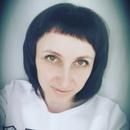 Фотоальбом Евгении Королевой