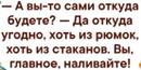 Гатаулин Ден | Москва | 35