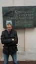 Олег Марченко фотография #27
