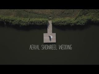Свадебный ShowReel|Аэросъемка|Белгород