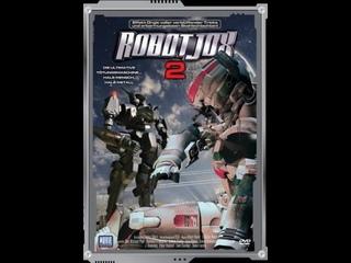 Войны Роботов-Робот Джокс-2 (Robot Wars-Robot Jox 2)_1993