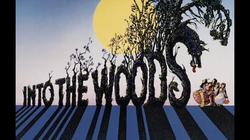 Into the Woods 1989 год Broadway Бернадетт Питерс Джоана Глисон