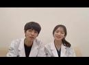 "Учитель Ким, доктор-романтик 2 _ Ан Хё Соп и Ли Сон Кён поют OST Гамми ""Your Day"""