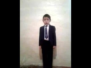 Алтынемел орта мектебінің 1-сынып оқушысы Ерлан Ерасыл 9-мамыр жеңіс күніне арнауы