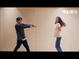 [CLIP] Yoona & Jo Jung Suk 'Superhero' Dance Practice