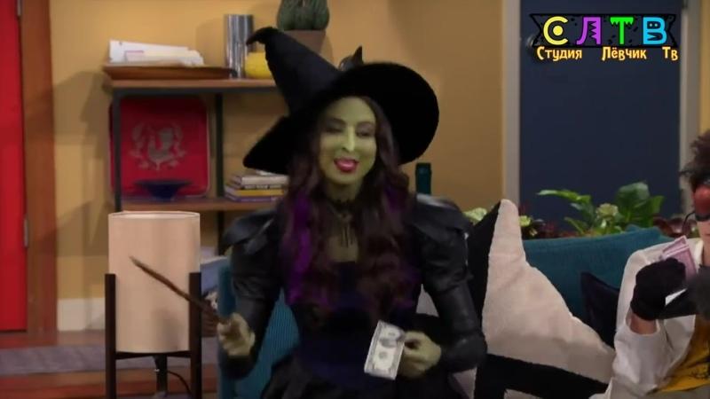 Семейка Монстермэн Грозная семейка заставка хеллоуинской серии на СЛТв HD