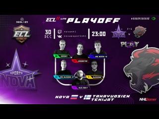 ECL 11 Lite PLAYOFF DAY2 / NOVA v TAKAVUOSIEN TEKIJAT / 1 ROUND / NHL 21 / NHLGamer 6v6