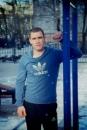 Фотоальбом Ильи Числова