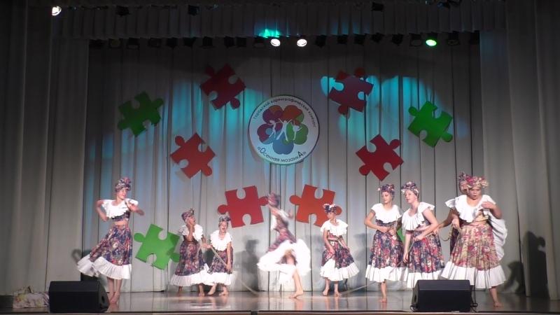 Танец Одна за всех тренер Путрова М Н