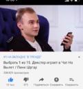 Дорофеев Егор | Москва | 35