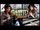 Alina Gingertail - Gravity Falls