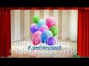 Заказать слайд шоу мальчику на день рожденье 5 лет из фото и музыки