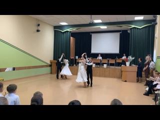 Вальс Совершенство Студия танца «Эдельвейс»