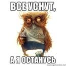Абукарова Елизавета   Москва   39