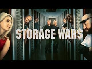 Хватай не глядя 13 сезон 3-4 серия / Storage Wars (2021)