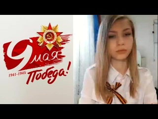 013 Наумова Дарья стихотворение Сила настоящей любви.mp4