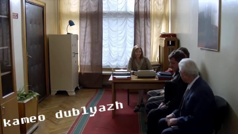 камеодубляжа Ольга Зубкова в телефильме Охотники за бриллиантами
