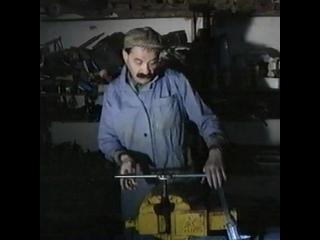 Городок 1995 болт.mp4