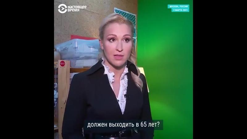 Анастасия Васильева о признании иностранным агентом