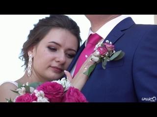 Сергей и Настя Курочкины (свадебная прогулка)
