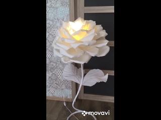 Роза - торшер мини, высота 1,5 м диаметр 70 см  материал -изолон. ☎️8-915-349-70-27 #светильники #торшеры #ростовыецветы