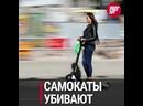 То, что обсуждали в соцсетях Татарстана 18 мая 2021 года