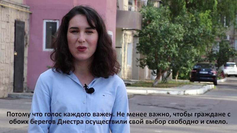 📢 Обращение молодых людей, проживающих в левобережье Днестра к гражданам, обладающим избирательным правом!