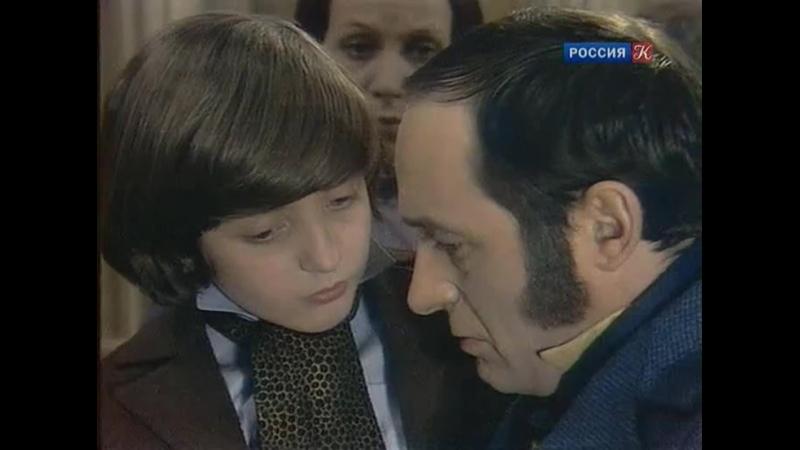 Домби и сын Серия 1 1974