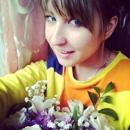 Персональный фотоальбом Ани Смирновой