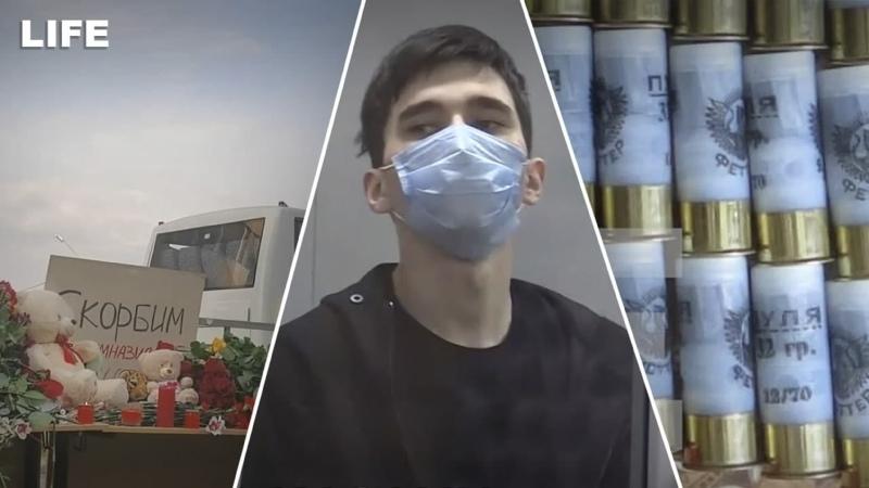 Похороны погибших арест Галявиева и результаты обыска День траура в Казани