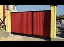 Ворота консольные с встроенной калиткой Красная горка