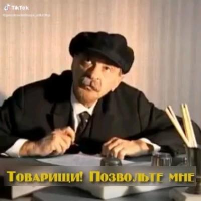 Артем Шмиц