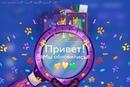 Шкипер Максим   Москва   3