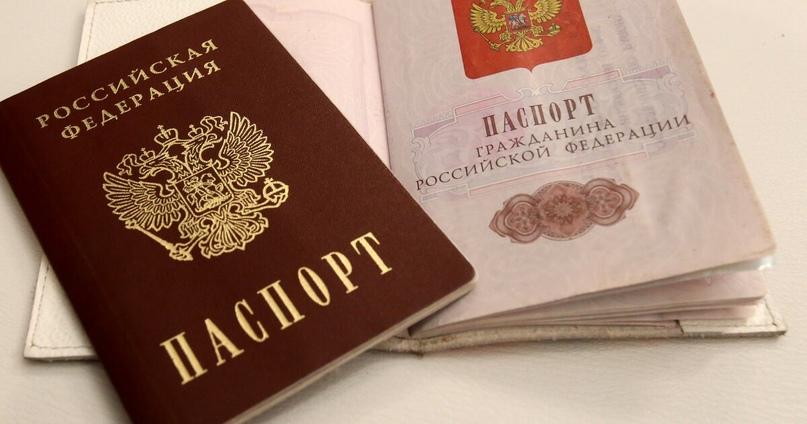 Из паспорта РФ исключили графу о личном коде человека    https://obyektiv.press/node/123463 Севастополь