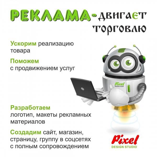 Продвижение раскрутка сайта цены в Омске