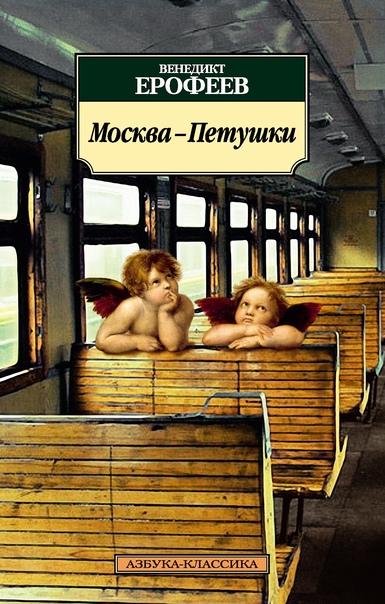 Ярослав Шевченко, Москва, Россия