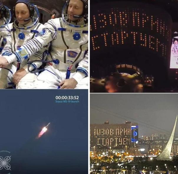 Первый в мире кино-экипаж отправился в космосАктри...
