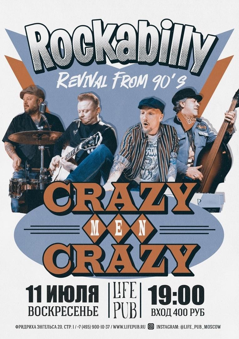 11.07 Crazy Men Crazy в клубе Life Pub!