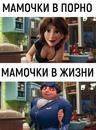 Ушаков Александр |  | 41