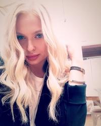 Алена Пронина